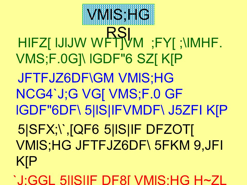 VMlS;HGRS| HIFZ[ lJlJW WFT]VM ;FY[ ;\IMHF. VMS;F.0G]\ lGDF 6 SZ[ K[P